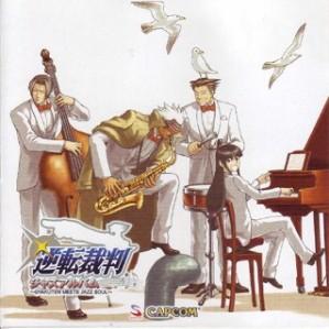 Como dije la musica es buena solo un repetitiva en el juego y en jazz es mejor.